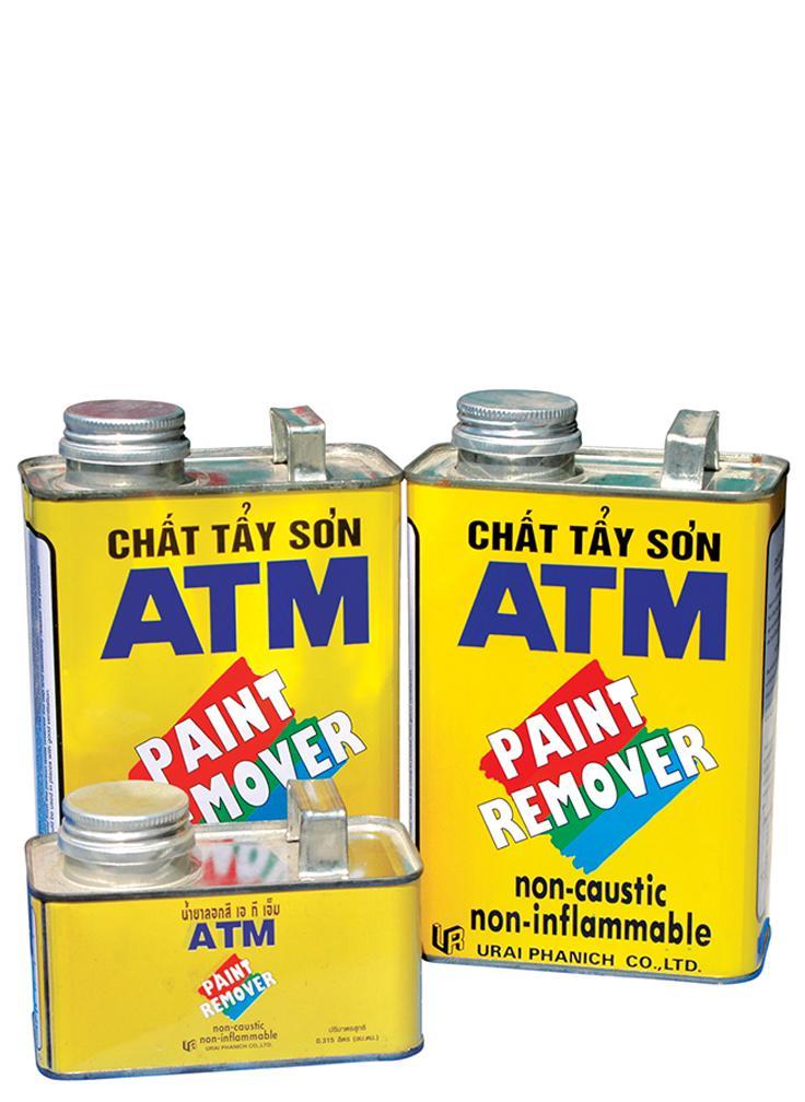 chat-tay-son-atm-galant-urai